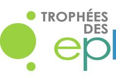 Soyez candidat aux Trophées des Epl